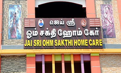 Jai Sri Home Care Service Front Office Coimbatore